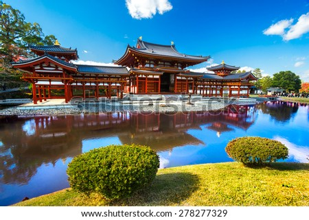 Byodo-in Temple. Kyoto, Japan.  - stock photo