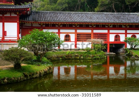 Byodo-In Temple, O'aho, Hawaii