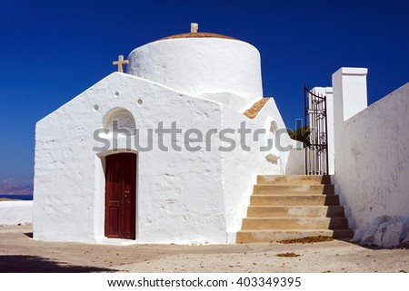 Byzantine church in the town of Lindos in Rhodes