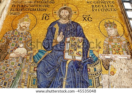 Byzantine mosaic figure Jesus on the wall in Saint Sophia at Istanbul - stock photo