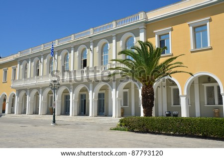 Byzantine Museum in Zakynthos, Greece - stock photo