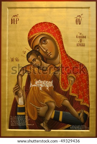 Byzantine 11th century painting of the Virgin Mary of the Holy Monastery of Kykkos, Cyprus. - stock photo