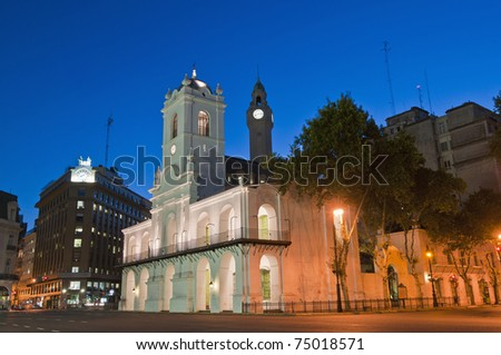 Cabildo building facade at night as seen from Plaza de Mayo