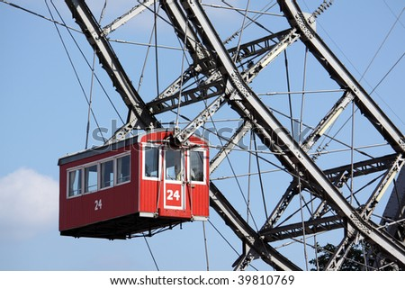 Cabin number 24 of the Vienna Ferris Wheel - stock photo