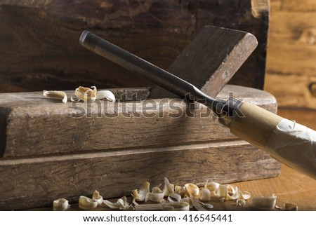 cabinetmaker chisel and plane in a carpentry workshop. handicraft - stock photo