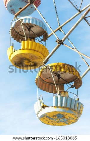 Cabins of the abandoned Ferris wheel, Pervouralsk, Urals, Russia - stock photo