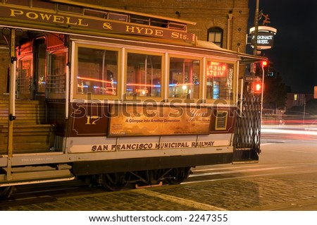 Cable car at night - stock photo