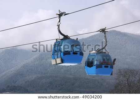 Cable car lift at alpine ski resort Bansko, Bulgaria