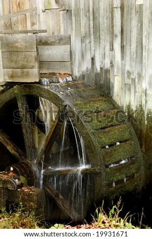 Cable Mill, Cades Cove, Great Smoky Mountians National Park - stock photo