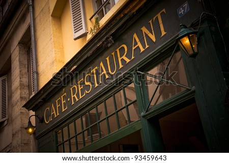 Café Restaurant - stock photo