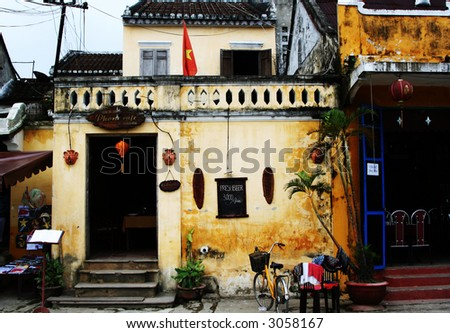 Cafe in Hoi An (Vietnam) - stock photo