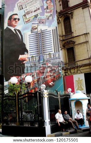 CAIRO-APRIL 27:A giant poster of the former Egyptian President Mohammed Hosni Mubarak in Cairo, Egypt on April 27 2007.He served as the fourth President of Egypt from 1981 till the Arab spring in 2011 - stock photo