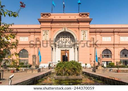 CAIRO, EGYPT - DEC 5, 2014: Exterior of the Egyptian Museum (The Museum of Egyptian Antiquities), one of the most famous museums of the world