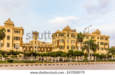 Cairo Governorate palace - Egypt - stock photo