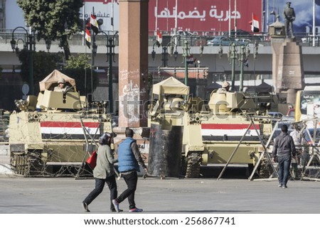 CAIRO - JAN 31: Armoured vehicles and soldiers in Tahrir Square, Cairo (Egypt) on January 31, 2015 in Cairo, Egypt.  - stock photo