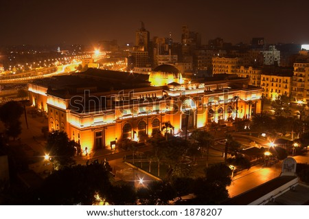Cairo Museum - stock photo