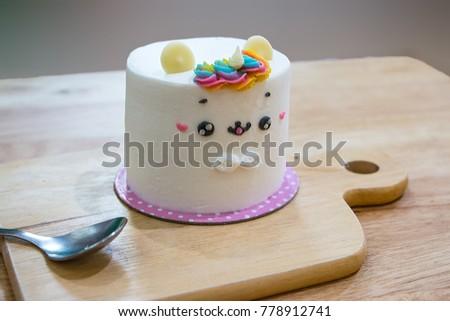 Cake Shape Unicorn On Wooden Table Stock Photo Royalty Free