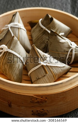 cake wrapped in bamboo leaves??Chimaki
