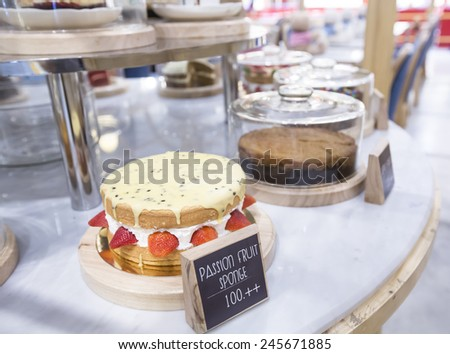 cakes on display - stock photo