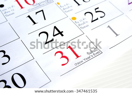Calendar (end year and new year)