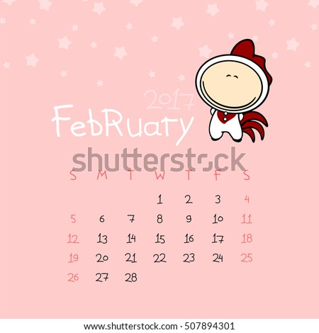 Calendar for the year 2017 - February (raster version)