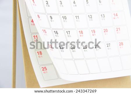 calendar page - stock photo
