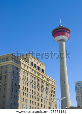 "Calgary Tower in Downtown Calgary, Alberta, Canada  Formerly known as ""The Husky Tower"" - stock photo"