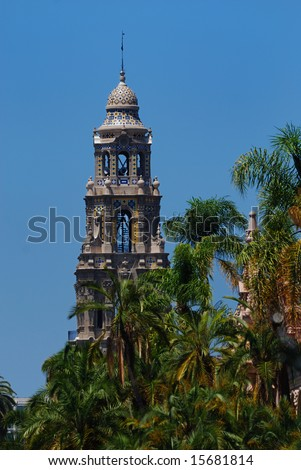 California Tower in San Diego's Balboa Park - stock photo