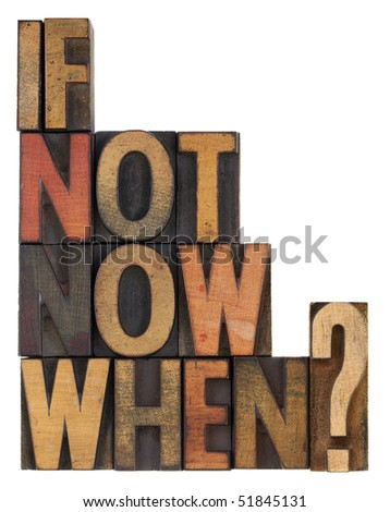 call for action or decision - a question in vintage letterpress wooden type, stained by ink, isolated on white - stock photo