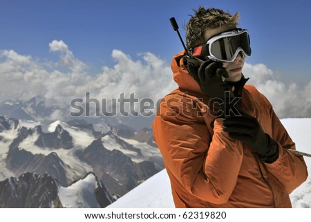 Call from the summit - stock photo