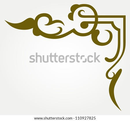 Calligraphic design element and page decoration. Raster