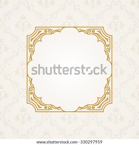 Calligraphic frame. Raster vintage elegant text border and decor background - stock photo