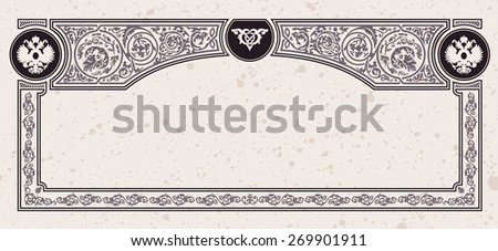Calligraphic vintage frame. certificate or coupon template design elements - stock photo