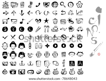 calligraphy icons