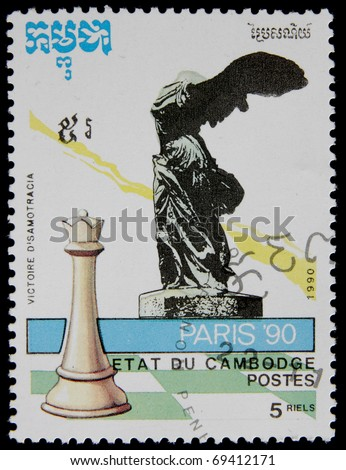 CAMBODIA - CIRCA 1990: A post stamp printed in Cambodia devoted the World Chess Championship in Paris, series, circa 1990 - stock photo