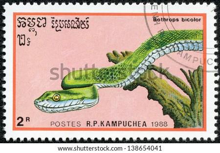 Cambodia circa 1988 a stamp printed in cambodia shows a bright