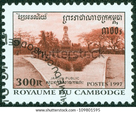 CAMBODIA - CIRCA 1997: A stamp printed in CAMBODIA shows garden, circa 1997