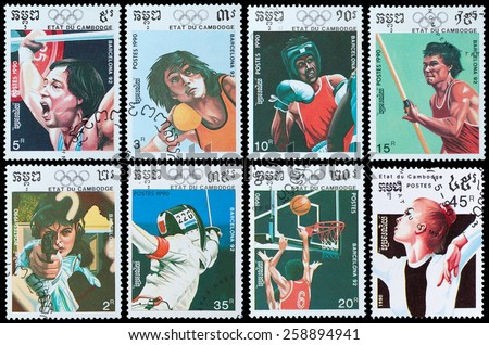 CAMBODIA - CIRCA 1990: A stamp printed in CAMBODIA shows  Summer Olympic Games Barcelona 1992, circa 1990