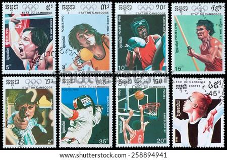 CAMBODIA - CIRCA 1990: A stamp printed in CAMBODIA shows  Summer Olympic Games Barcelona 1992, circa 1990 - stock photo