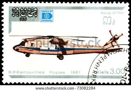 CAMBODIA - CIRCA 1987: A stamp printed in the Cambodia shows Helicopter Boeing UTTAS, series Havnia 87, circa 1987