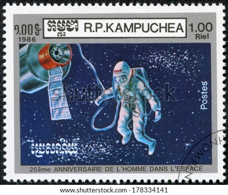 Cambodia - CIRCA 1986: Postage stamps printed in Cambodia, dedicated to the 25th anniversary of manned flight into space, shows spaceman, circa 1986