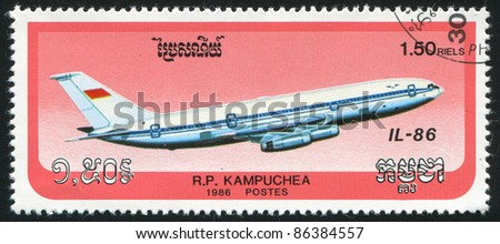 CAMBODIA - CIRCA 1986: stamp printed by Cambodia, shows plane, circa 1986.