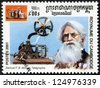 CAMBODIA - CIRCA 2001: stamp printed by Cambodia, shows Samuel Morse,circa 2001. - stock photo
