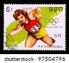 CAMBODIA - CIRCA 1989: The postal stamp printed in CAMBODIA shows throwing the kernel, series Olympic Games in Barcelona 1992, circa 1989 - stock photo