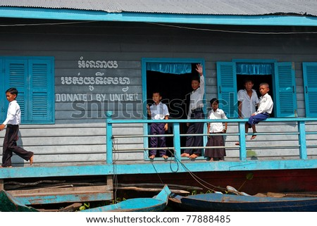CAMBODIA - NOV 16: Students at a school built by the charity UNICEF, November 16, 2006, Sankger river, Battambang province, Cambodia. Cambodia is still heavily dependent on foreign aid and NGO work. - stock photo