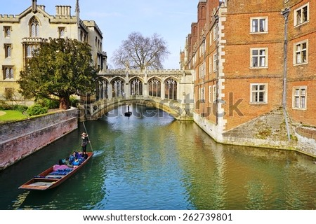 CAMBRIDGE, ENGLAND -15 MARCH 2015- Editorial: Founded in 1511 by Lady Margaret Beaufort, St John's College celebrated its quincentenary with festivities at the University of Cambridge in 2011. - stock photo