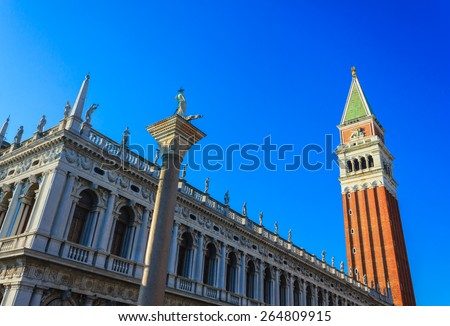 Campanile, St. Marco Square, Venice, Veneto, Italy - stock photo