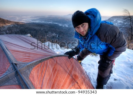 Camping in the coldest Winter - stock photo