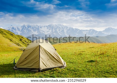 Camping in the wilderness. Summer - stock photo