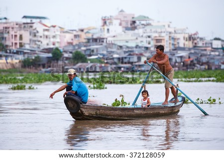 CAN THO,VIETNAM-JUNE 21: Cai Rang Floating Market, 6km from Can Tho, most famous and biggest floating market in Mekong Delta with hundreds of boats packed on JUNE 21, 2012 in Can Tho, Vietnam. - stock photo